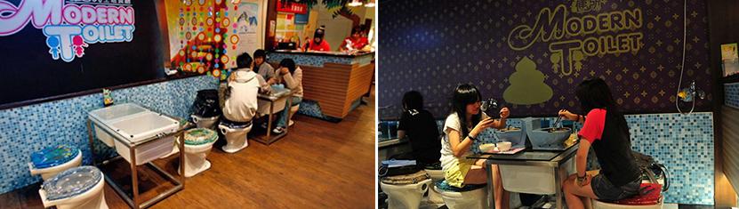 Главное выбрать правильную концепцию заведения. «Современный туалет» (Modern Toilet), Тайвань. Стулья АКЛАС
