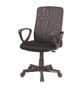 Кресло Signal Q-083 Черный (Черный) фото-1