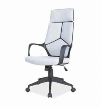 Кресло Signal Q-199 Серый (Серый) фото-1