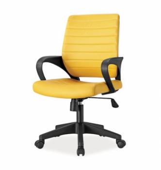 Кресло Signal Q-051 Желтый (PU Желтый) фото-1
