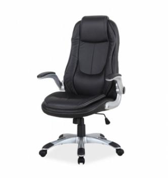 Кресло Signal Q-081 Черный (PU Черный) фото-1