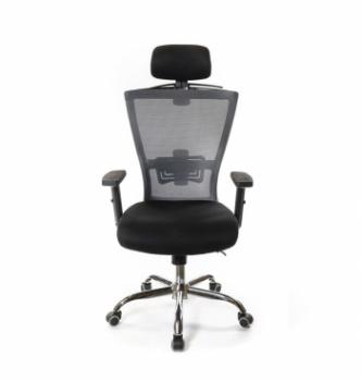 Кресло АКЛАС Кошеро CH ANF Серый (Серый/Черный) photo-0