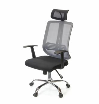 Кресло АКЛАС Сити CH ANF Серый (Серый) photo-0