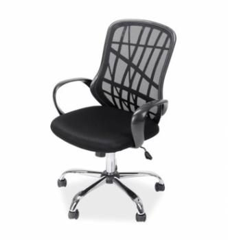Кресло Signal Dexter Черный (Черный/Черный пл.) фото-1